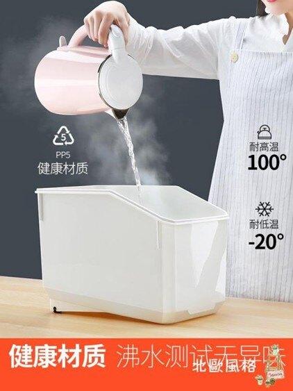 米桶裝米桶20斤裝家用米盒米缸米面收納箱儲米箱密封桶防蟲防潮10kg     伊卡萊生活館  聖誕節禮物