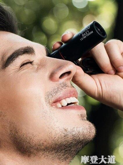 迷你手機單筒望遠鏡小型高清高倍夜視式便攜人體演唱會袖珍望眼鏡『摩登大道』