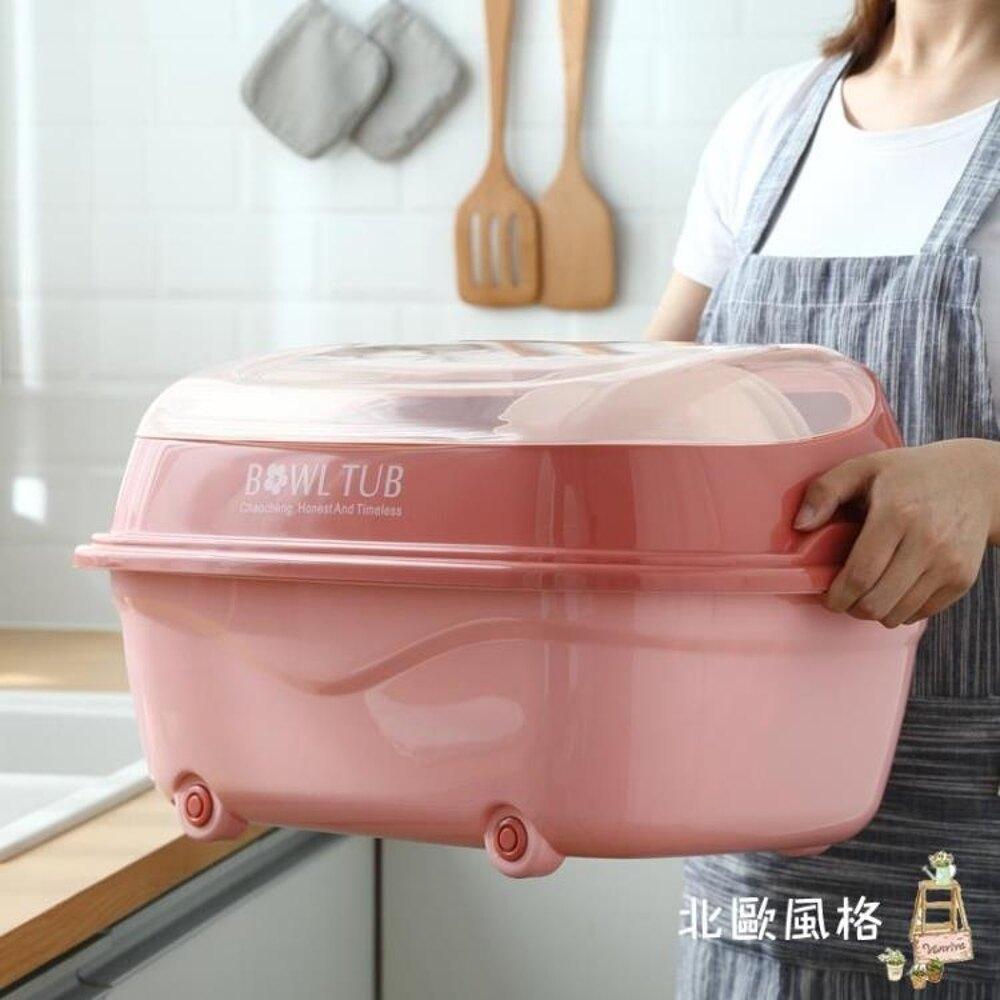 碗箱廚房塑料碗櫃家用碗碟架碗筷收納盒瀝水架裝放碗筷收納箱帶蓋碗架