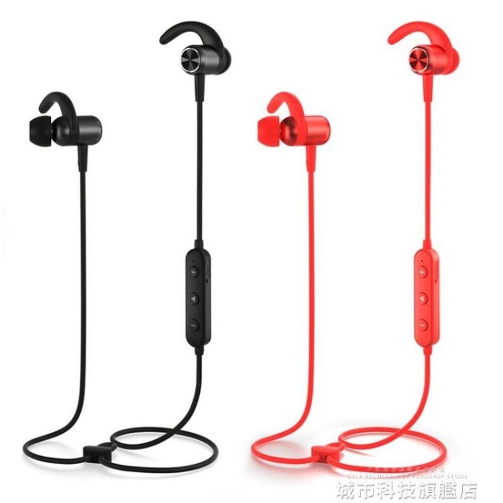 運動耳機 藍芽耳機掛耳式蘋果無線運動跑步雙耳運動耳機iPhone7入耳式8p