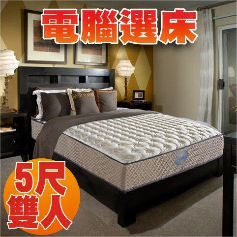 【睡眠達人irest】SL5205獨立筒床墊,強化腰部支撐,Q彈有勁 ,5尺雙人床墊,MIT