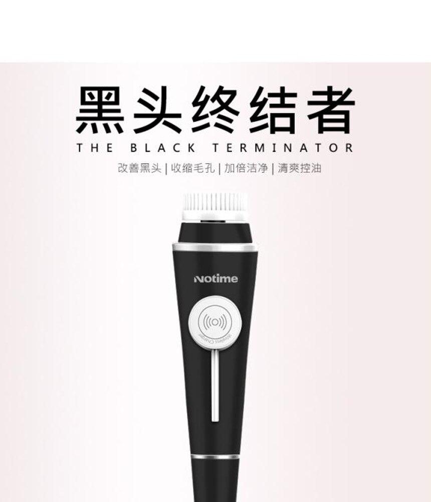 美容儀潔面儀電動洗臉儀器毛孔清潔器美容儀導出儀LX