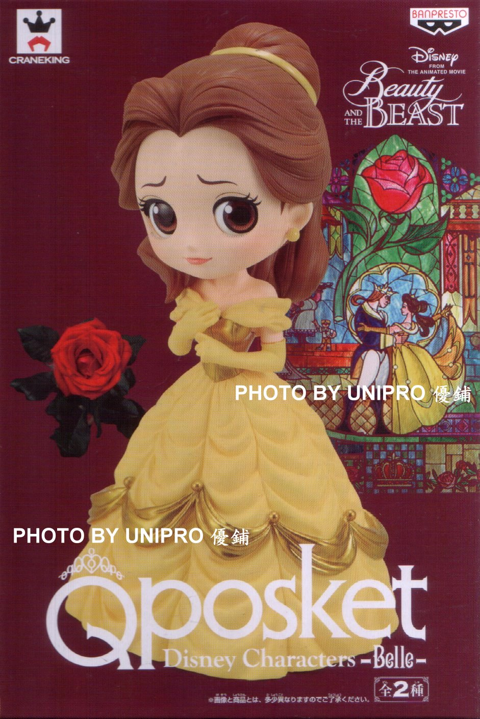 日版 Q Posket 美女與野獸 貝兒 一套兩款 迪士尼 Beauty and the Beast Qposket Disney Characters -Belle- 公仔