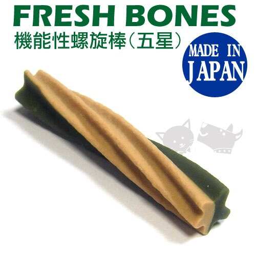 FRESH bones《 日本機能潔牙骨》螺旋五星造型S號[海藻+葉綠素] Rpetshow