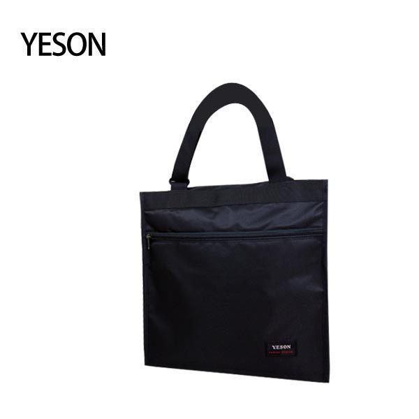 【加賀皮件】永生 YESON  多色 超大容量 休閒袋 手提袋 肩背袋 可放A4 1136