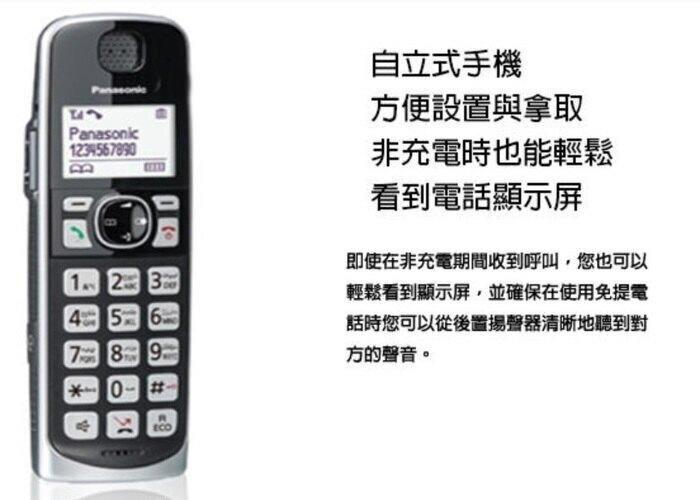 PANASONIC國際牌 DECT中文顯示輸入 數位無線電話 KX-TGE610