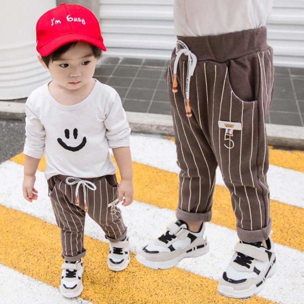 男寶寶褲子小男童休閒褲嬰兒長褲外穿春秋季新款0韓版1一3歲2潮裝 雙12購物節