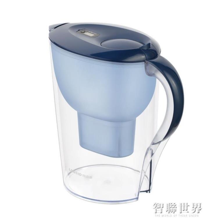 凈水器家用凈水壺廚房自來水過濾器濾芯凈水杯H006AATF  聖誕節禮物