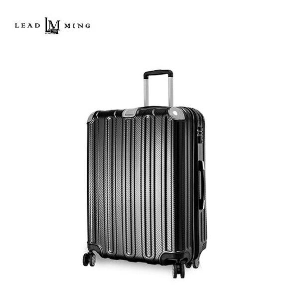 【加賀皮件】LEADMING 微風輕旅 多色 可擴充加大 TSA海關鎖 拉桿箱 旅行箱 24吋 行李箱