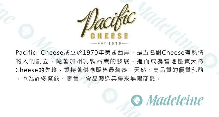 [ 起司乳酪 ]美國 Pacific Cheese 加州鮮奶油乳酪 原裝226g