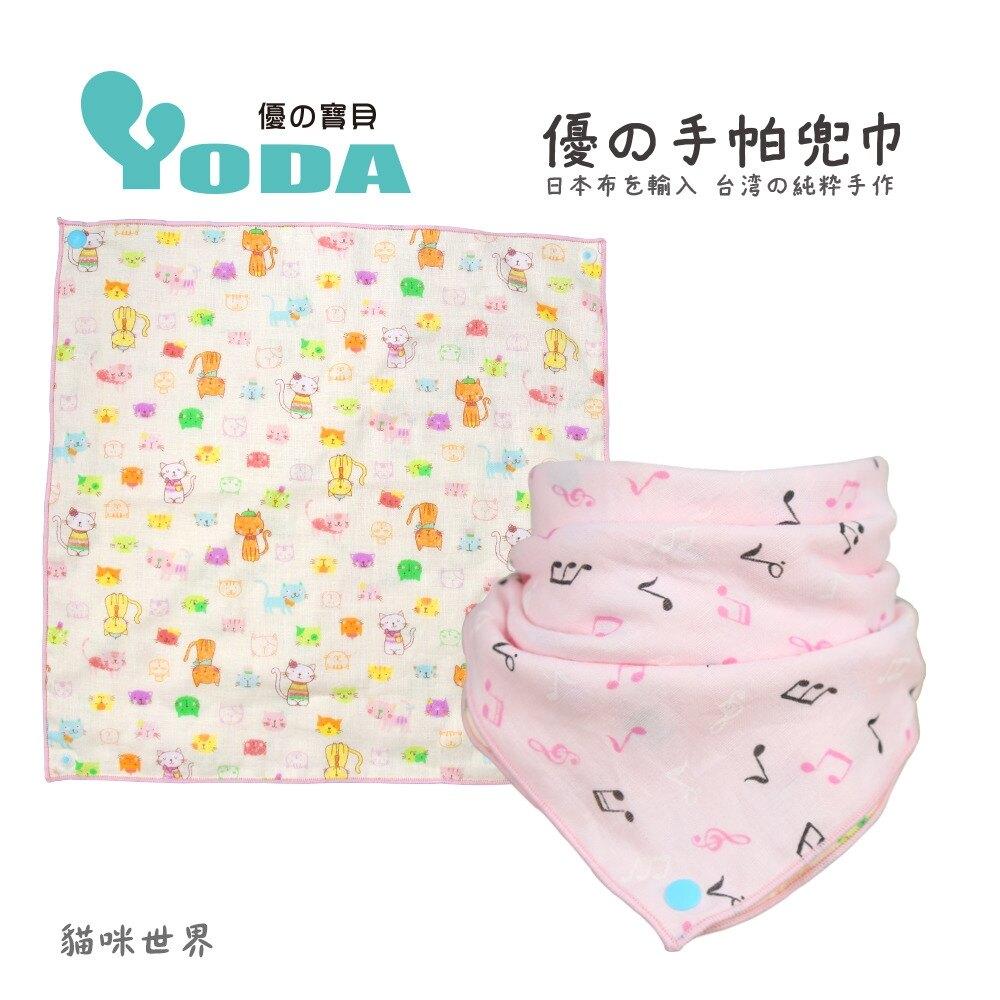【YODA】手帕兜巾-貓咪世界