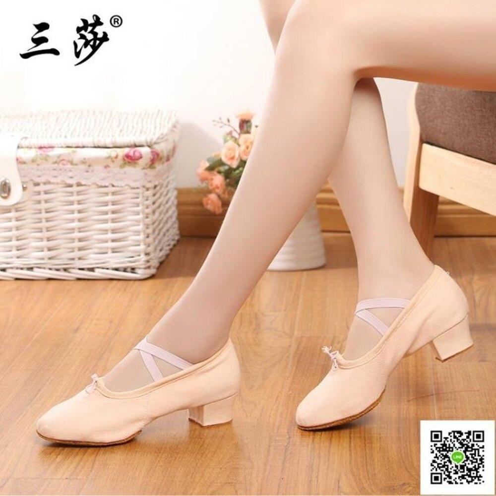 舞蹈鞋 帆布教師鞋帶跟練功鞋軟底瑜伽肚皮舞民族舞蹈鞋女士 清涼一夏钜惠