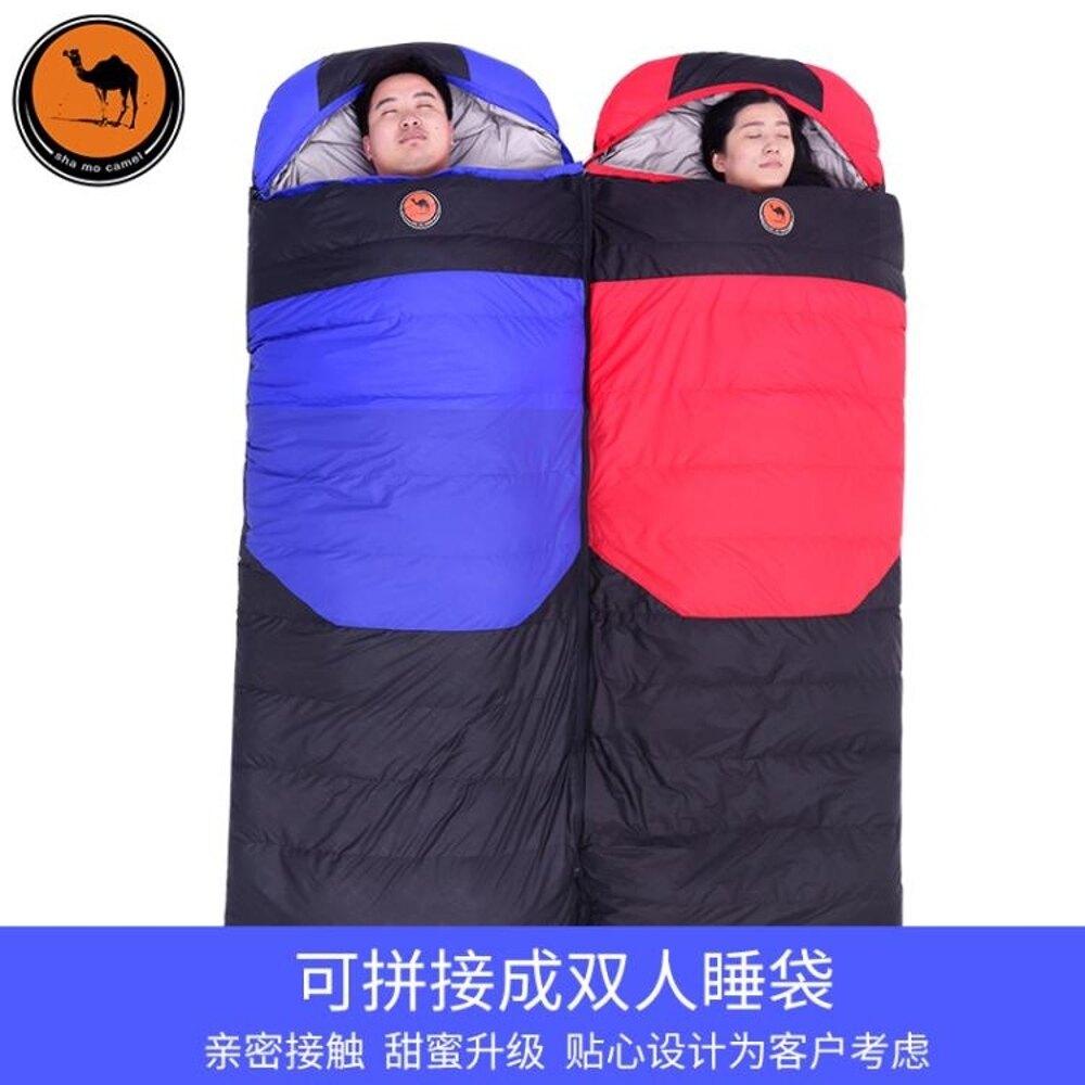 羽絨睡袋戶外保暖成人露營加厚超輕
