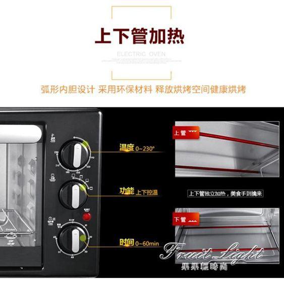 電烤箱 K11烤箱家用烘焙多功能全自動蛋糕迷你電烤箱30升220V 果果輕時尚NMS