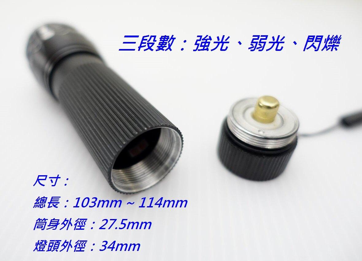 《意生》Q5伸縮變焦前燈 鋁合金伸縮變焦強光手電筒 Q5晶片伸縮變焦自行車前燈 露營登山戰術手電筒T6 L2
