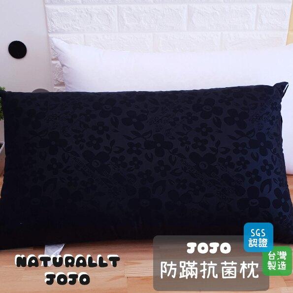 多功能枕頭類 / JOJO 經典防蹣抗菌枕 1.3公斤耐睡舒適