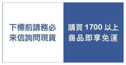 美國百分百【Tommy Hilfiger】Polo衫 TH 短袖 上衣 條紋 網眼 白色 深藍 紅色 XS號 F272