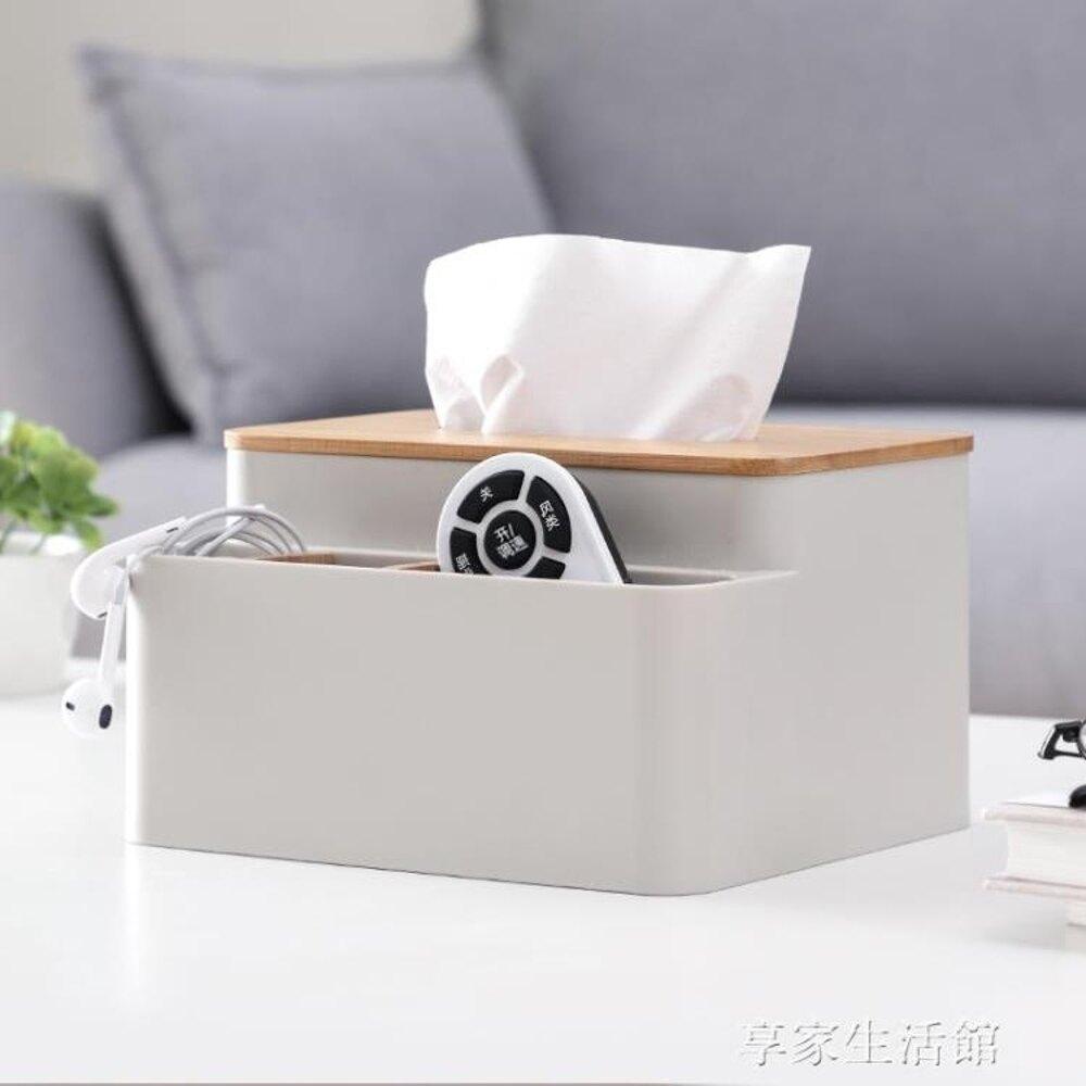 納川創意北歐簡約紙巾盒家用多功能收納客廳茶幾竹木質餐巾抽紙盒    全館八五折