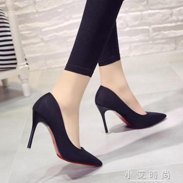 高跟鞋細跟 女鞋大碼職業鞋黑色工作鞋絨面單鞋  聖誕節禮物