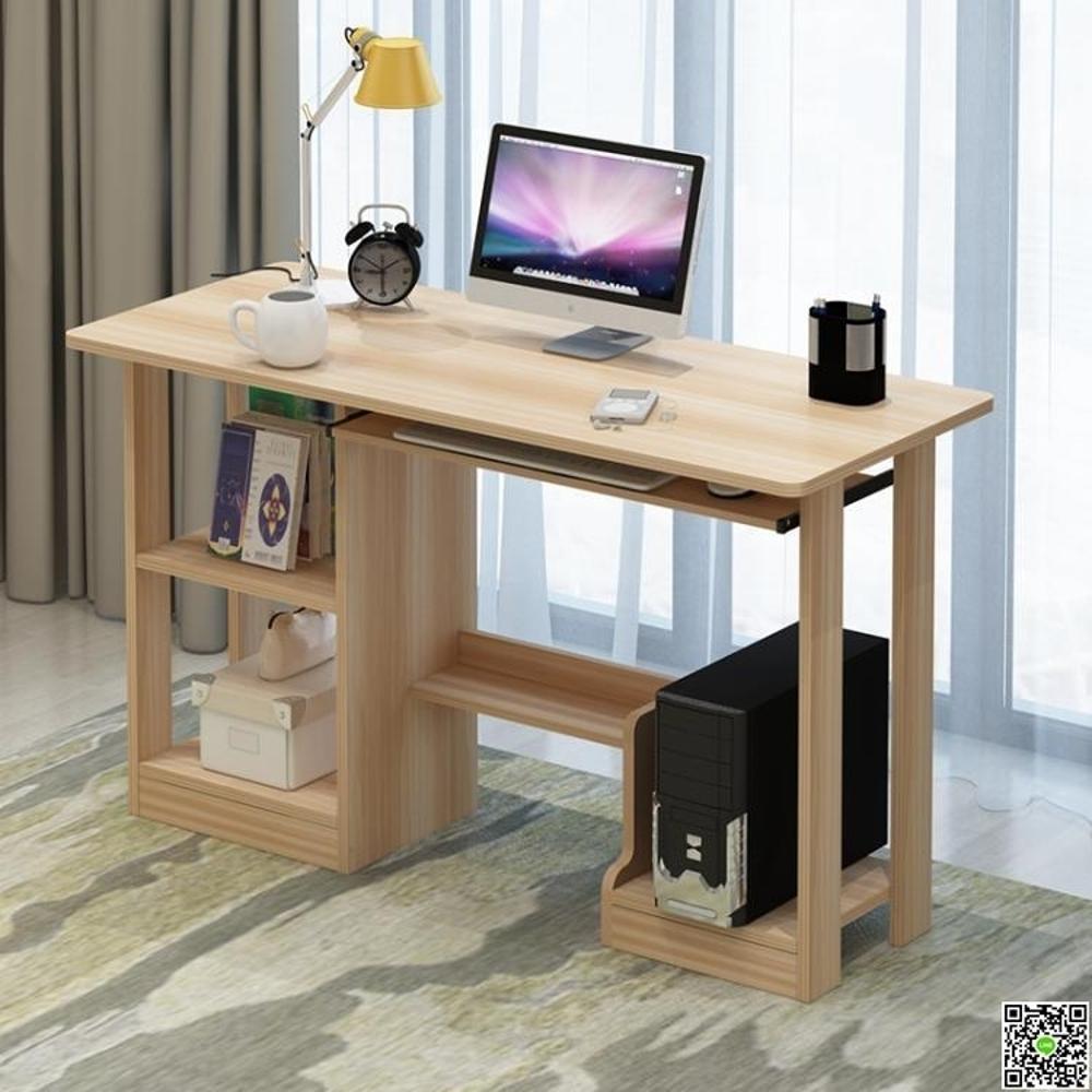 修樂電腦桌台式家用桌子簡約經濟型單人辦公桌簡易多功能書桌臥室DF  都市時尚