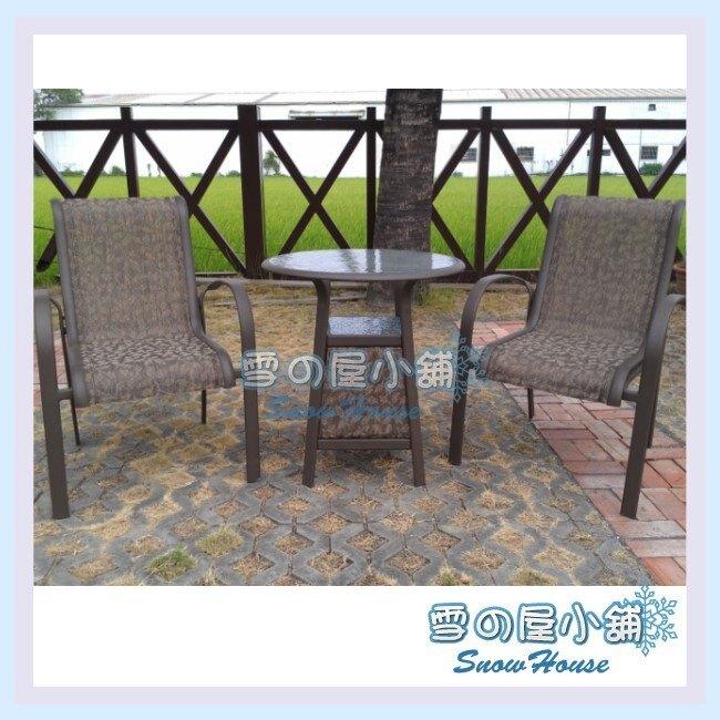 ╭☆雪之屋小舖☆╯ 卡布奇諾桌椅組(一桌二椅)--SH06/07@戶外休閒桌椅/鐵製網布椅