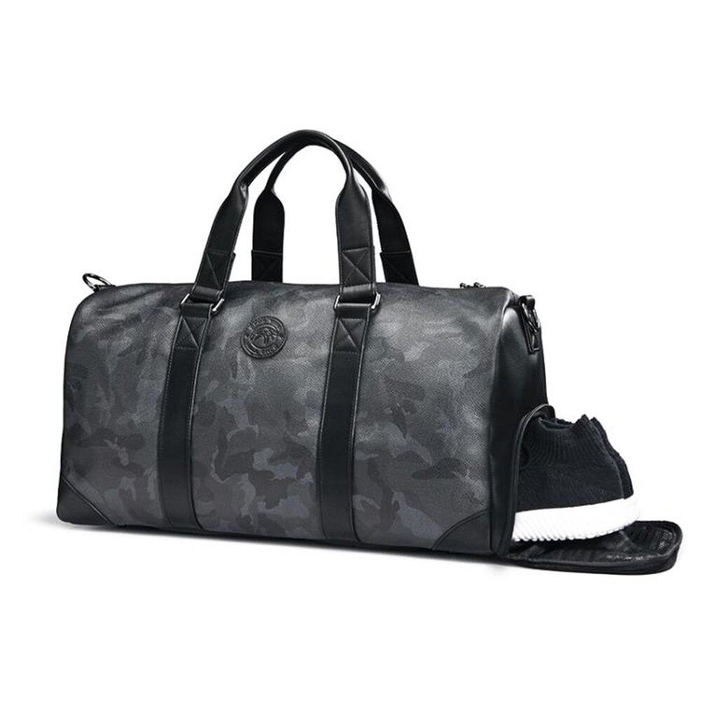 旅行包手提大容量迷彩健身包短途行李包單肩斜背包