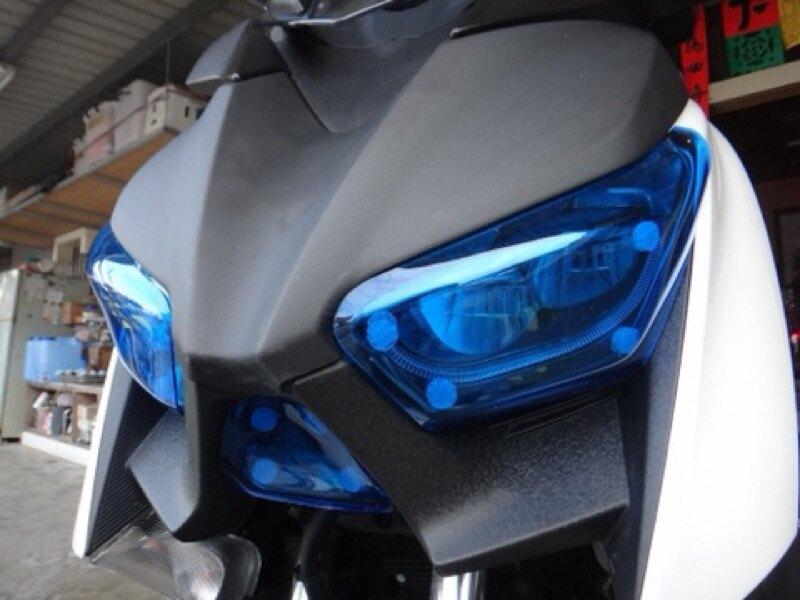 【LFM】XMAX 300 地下工房 可拆式 大燈護片 大燈護罩 X-MAX