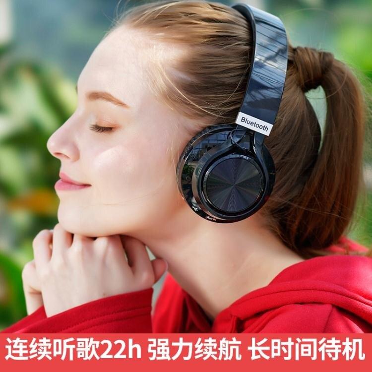 免運 耳罩式耳機L3無線藍芽耳機頭戴式游戲耳麥通用運動音樂重低音疊男女生潮