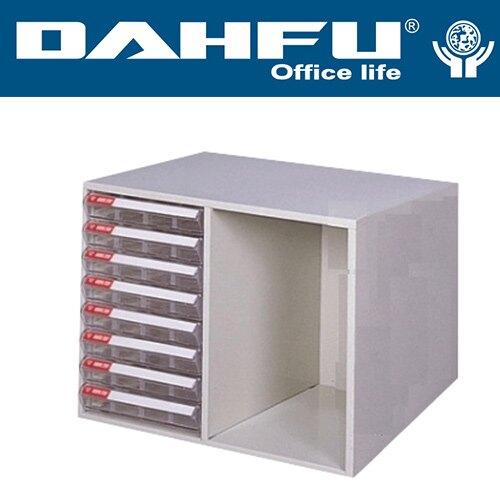 618購物節DAHFU 大富  SY-A4-408  桌上型效率櫃-W535xD330xH405(mm) / 個