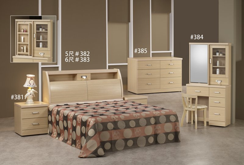【石川家居】GH-382 白橡圓滿5尺床頭 單賣床頭箱(不含其他商品) 台中以北搭配車趟免運費