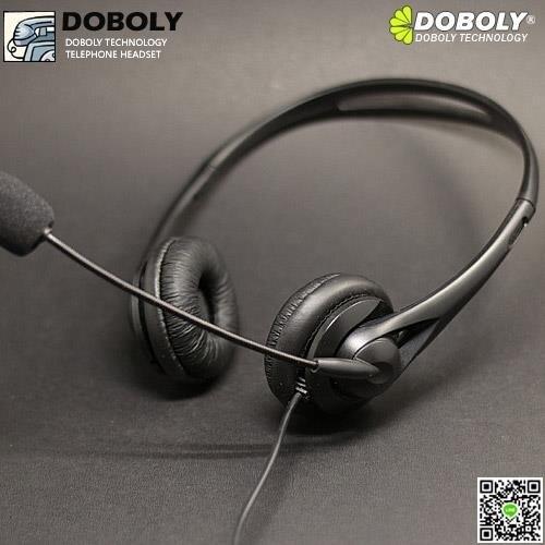 客服耳麥 雙耳電話機耳機無線座機聽筒耳麥話務員固話客服靜調音