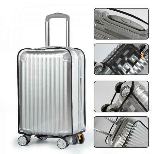 旅行透明防雨耐磨行李箱套 加厚加固拉桿箱套 PVC箱包收納防塵罩  ATF 樂居家