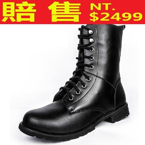 ☆馬丁靴 男鞋子-真皮革英倫時尚經典男中筒靴子2款63ac1【義大利進口】【米蘭精品】