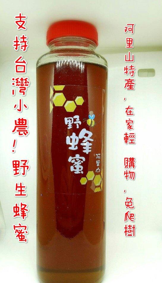 蜂蜜 團購價 支持台灣小農 阿里山天然蜂蜜800克 野生蜂蜜/蜂蜜水/蜜蜂/花蜜野蜜天然沖泡飲品茶農蜂農特產伴手禮送禮禮品