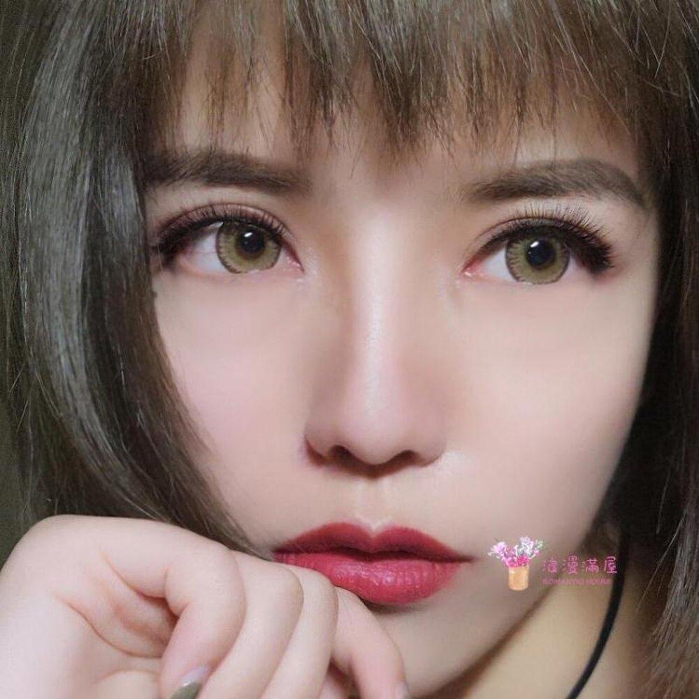 假睫毛 假睫毛女自然濃密假睫毛素顏仿真硬梗撐雙眼皮空氣睫毛