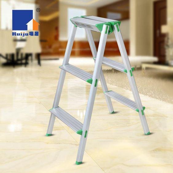 摺疊梯 瑞居人字摺疊鋁合金寬踏板高品質家用梯椅凳梯子    ATF