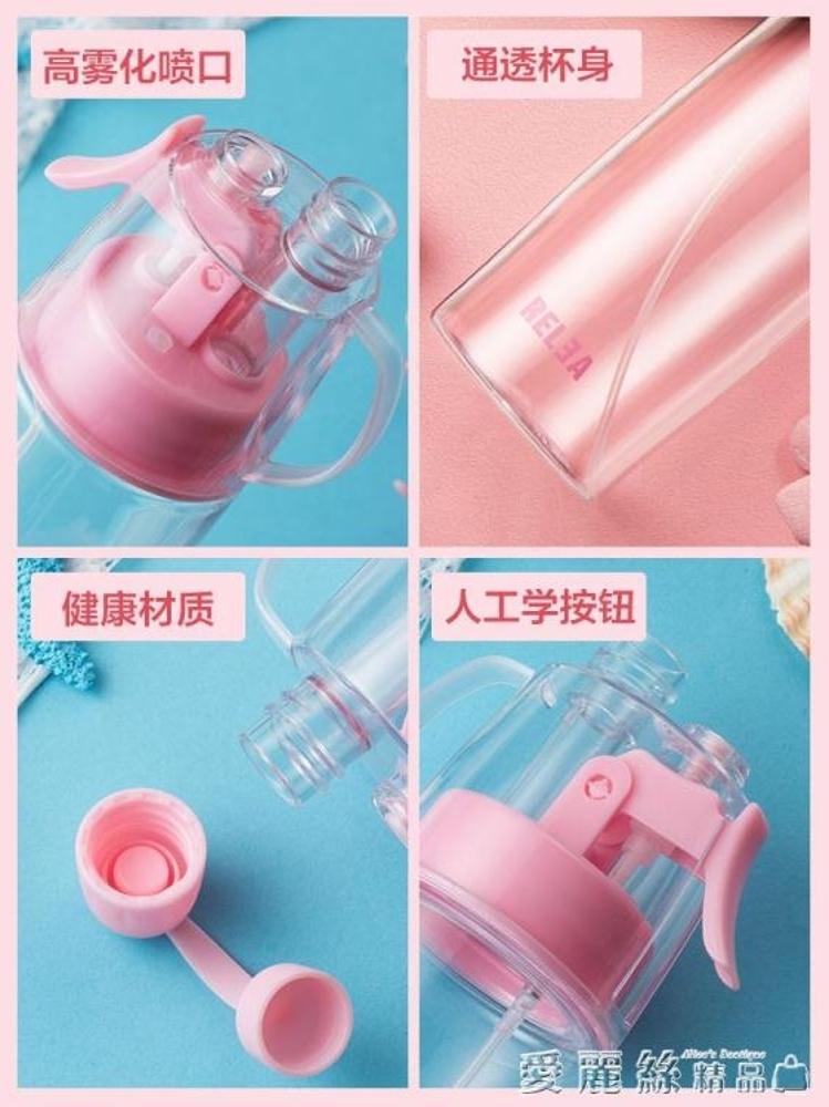 運動水杯噴霧隨手杯女便攜創意水杯子戶外學生家用兒童塑膠運動水壺 清涼一夏钜惠