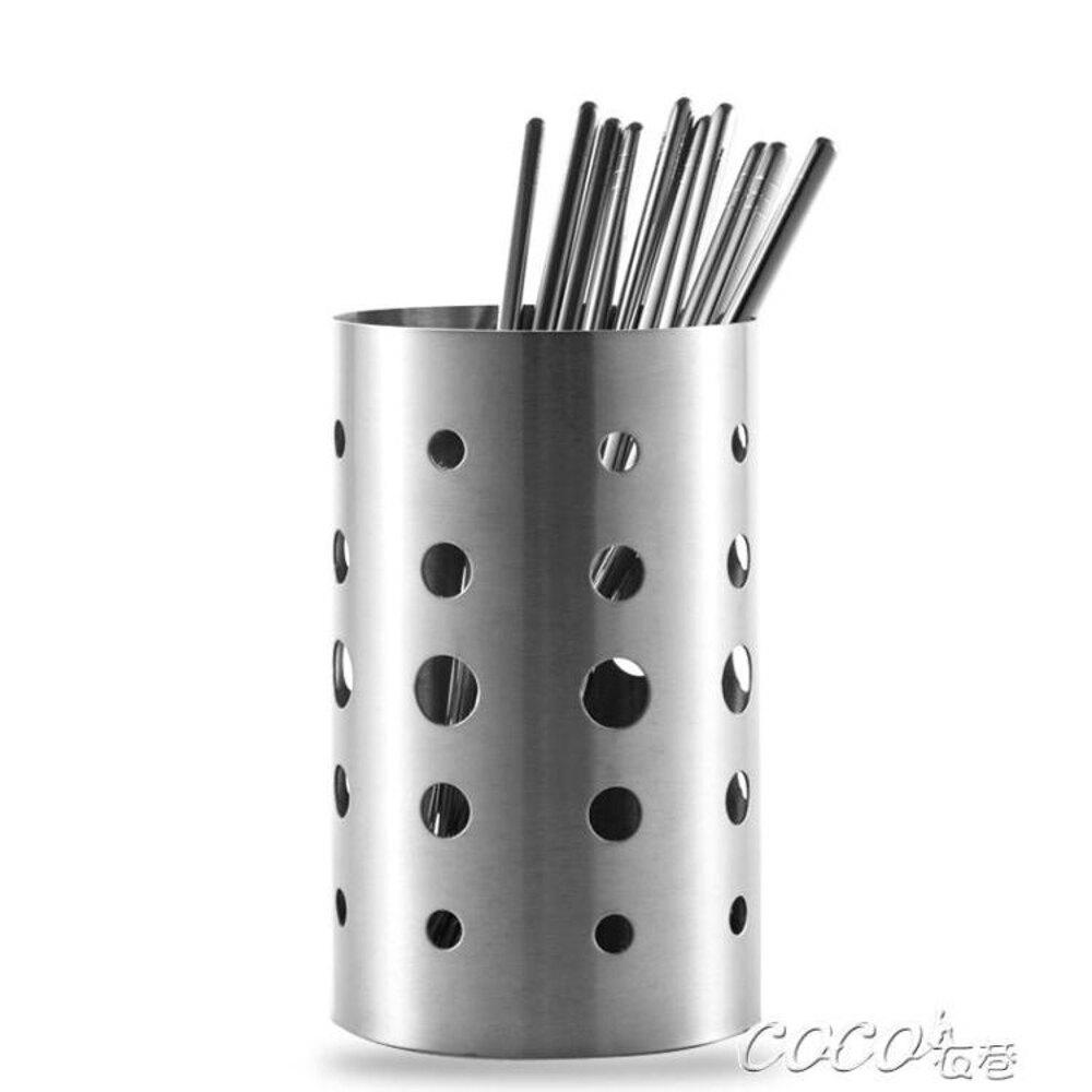 筷子筒 不銹鋼筷子筒 加厚加高廚房筷子籠筷筒餐具籠筷子架收納筷子盒 coco衣巷 聖誕節禮物