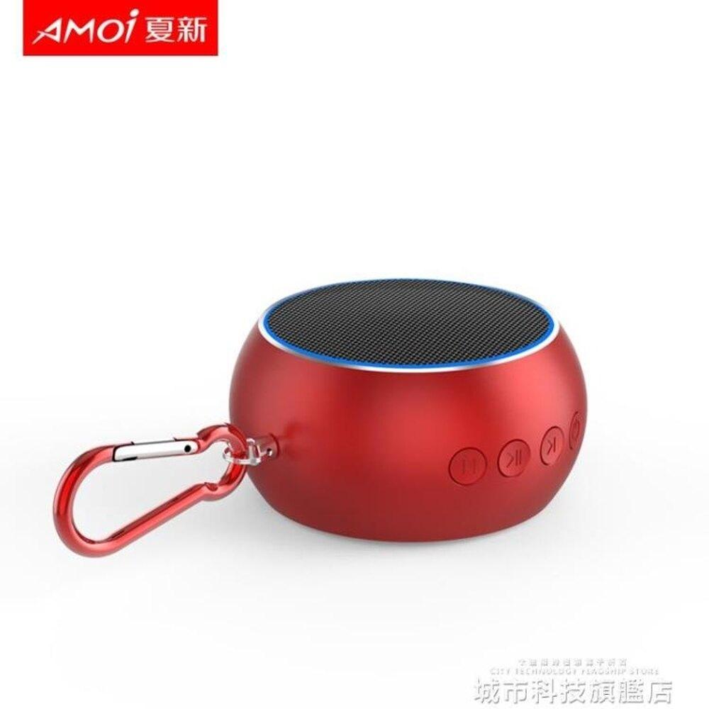 藍芽音響 無線藍芽音響便攜式插卡戶外重低音小鋼炮迷你可愛音箱隨身聽電腦播放器 清涼一夏特價