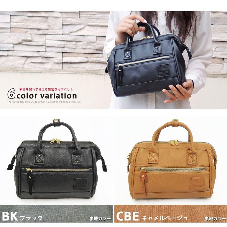 日本anello / 2way/手提肩背兩用包包/合成皮革/AT-H1021。共7色-日本必買|件件含運/ 618購物節|日本樂天熱銷Top|日本空運直送|日本樂天代購