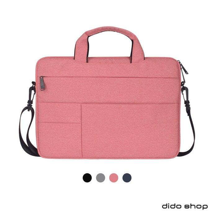 15.6吋 商務休閒手提斜背筆電包 電腦包 (CL241)【預購】