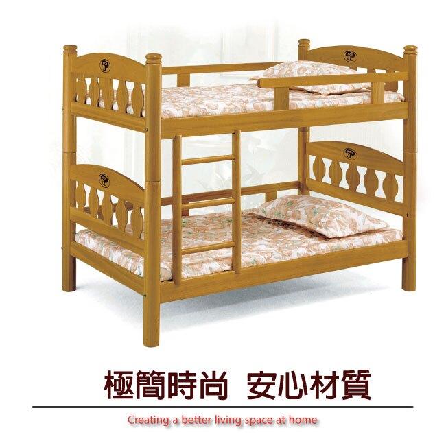 【綠家居】羅曼 時尚3.5尺實木單人雙層床台組合(不含床墊)