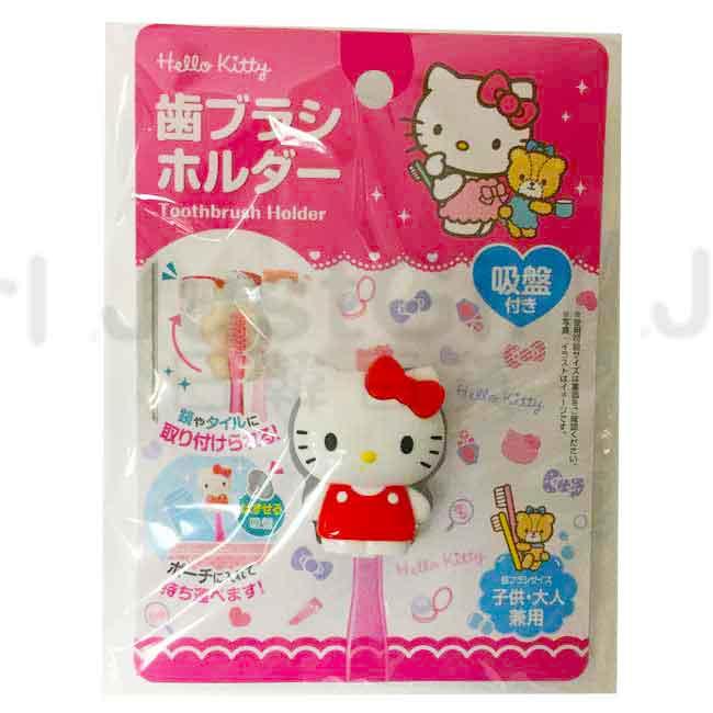 吸盤式牙刷架 三麗鷗 Hello Kitty 凱蒂貓 KT貓 造型牙刷架 正版授權