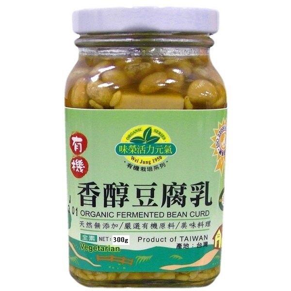 味榮 有機香醇豆腐乳 300g/罐
