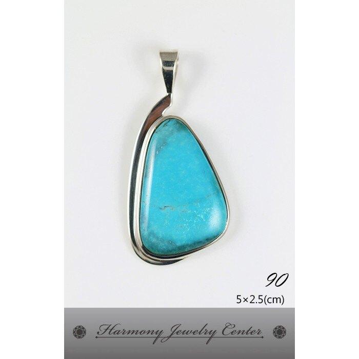 ∮和諧世界珠寶中心∮【90】綠松石 Turquoise 土耳其石 東方綠寶石 雲蓋石 藍天之石 十二月誕生石