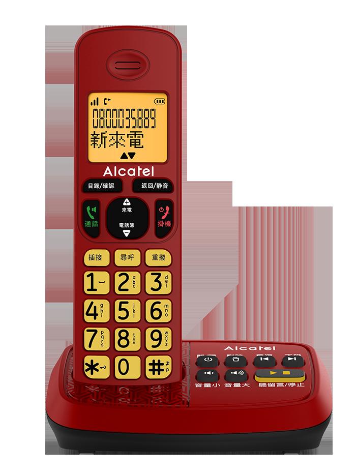 ALCATEL阿爾卡特 TA500 TW(中文介面無線電話機答錄機)