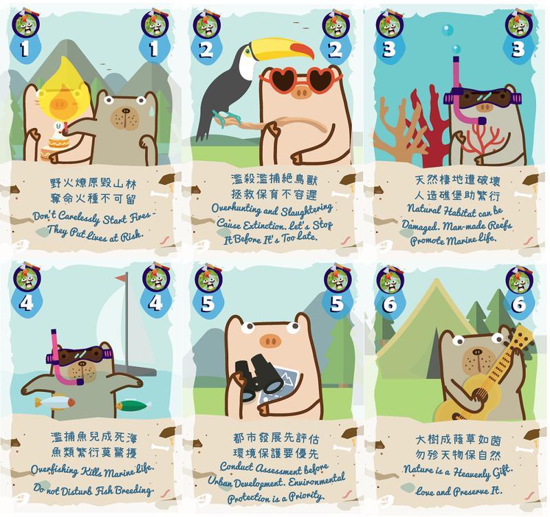 親親地球 Terra 豬朋狗友版 繁體中文版 高雄龐奇桌遊 正版桌遊專賣 MORE FUN