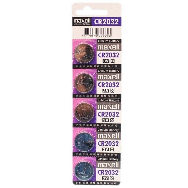 maxell CR2032 鈕扣型鋰電池 3V/一排5顆入(促40) 水銀電池 手錶電池-傑梭