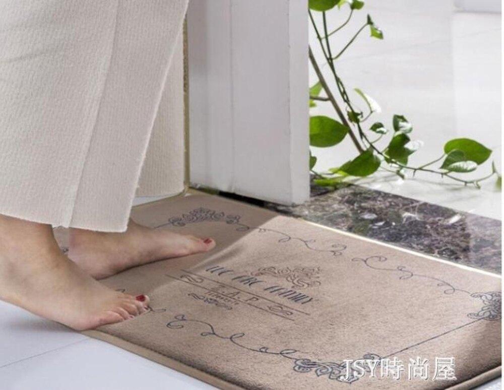 吸水地墊臥室腳墊廚房衛生間門墊衛浴室防滑墊進門口門廳地毯qm