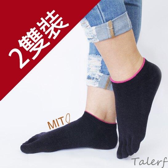 機能除臭抗菌五指短襪(條紋粉)-女2雙裝→現貨